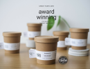 rhoeco - great taste awards