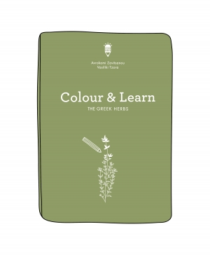 colour and learn the greek herbs